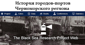 Black Sea Project